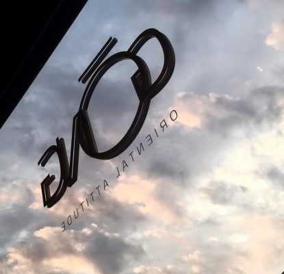 Il cielo dalle vetrate di Gong Oriental Attitude - Fonte: Ufficio Stampa A+A